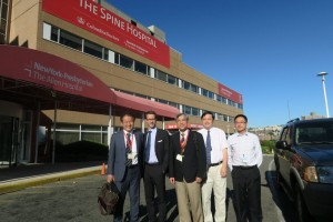 Traveling-fellows-Spine-Hospital
